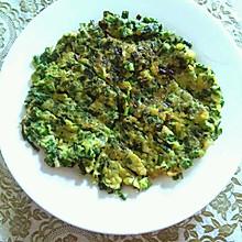 简单易学又好吃的韭菜煎饼