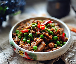 豌豆牛肉粒的做法