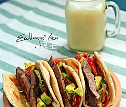 墨西哥卷饼配牛排牛油果沙拉的做法