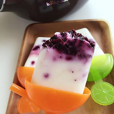 自制酸奶蓝莓冰棍