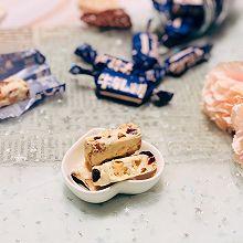 #童年不同样,美食有花样#解馋的蔓越莓牛轧糖