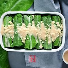 我宁愿吃掉一盒口香糖,也不放过这份椰香花生酱蒜蓉油麦菜。