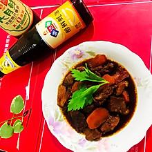 #橄榄中国味 感恩添美味#牛肉