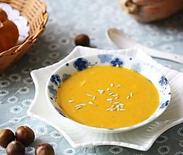 秋冬暖饮系列:你欠万圣节一碗肉桂南瓜栗子浓汤的做法