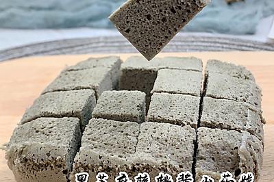 黑芝麻核桃酱山药糕