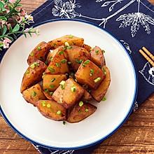 软糯咸香 腐乳土豆#厨此之外,锦享美味#