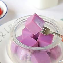紫薯小布丁 宝宝辅食食谱