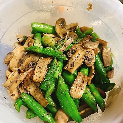 超健康黑胡椒芦笋炒口蘑
