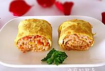 西红柿炒米饭鸡蛋卷#全民赛西红柿炒鸡蛋#的做法