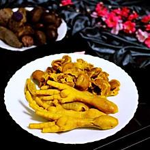 盐焗鸡爪和鸡胗#蒸派or烤派#