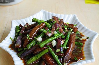 蚝油豇豆茄子