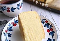 古早味蛋糕#童年不同样,美食有花样#的做法