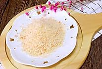 宝宝鲜虾虾松的做法