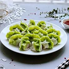 #秋天怎么吃# 翡翠白菜水饺(双色白菜猪肉饺子)