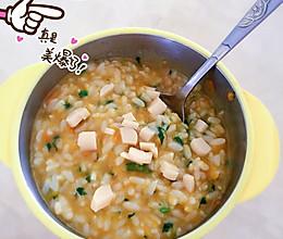 南瓜拌饭(1岁左右宝宝食谱)的做法