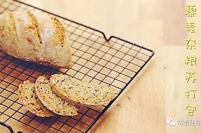 全麦杂粮苏打面包