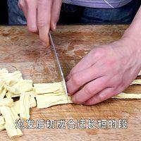 家常下饭菜【红烧腐竹】的做法图解1