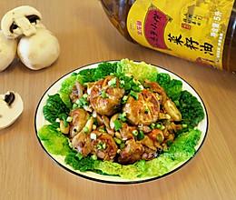 小蘑菇炖鸡#金龙鱼外婆乡小榨菜籽油 外婆的食光机#的做法