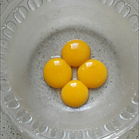 水果奶油裸蛋糕(八寸)#豆果5周年#的做法图解2