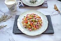 杂蔬土豆沙拉的做法