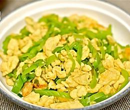 迷迭香美食| 青椒炒鸡蛋的做法