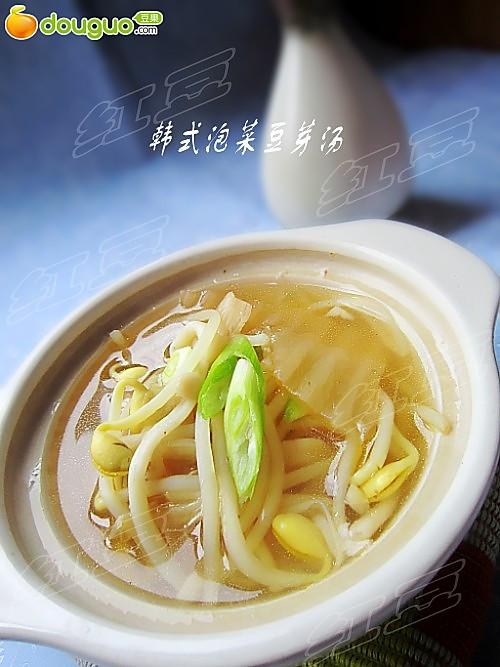 韩式泡菜豆芽汤的做法