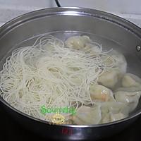 饺子面的做法图解5