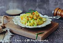 奶香培根土豆沙拉(低脂轻食主义)的做法