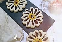 #甜粽VS咸粽,你是哪一党?#菊花酥的做法