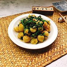 韭菜炕小土豆
