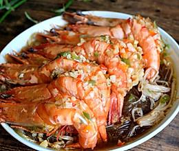 蒜蓉粉丝蒸黑虎虾的做法