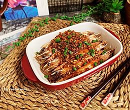 蒜蓉粉丝虾#春季减肥,边吃边瘦#的做法
