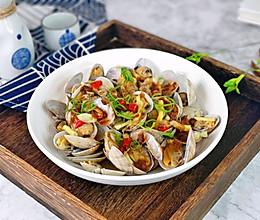 #我们约饭吧#酱香蒸花蛤的做法