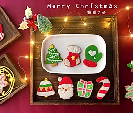 圣诞糖霜饼干——甜蜜时刻#令人羡慕的圣诞大餐#的做法