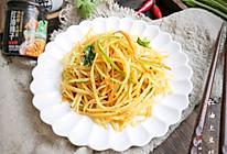 简单又好吃的佐餐小菜——香辣红油土豆丝的做法