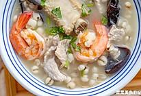 潮汕薏米粥|清热祛湿的做法