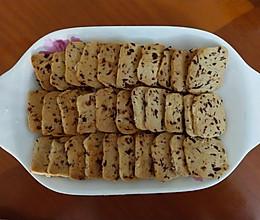 酥酥脆脆蔓越莓曲奇饼干的做法
