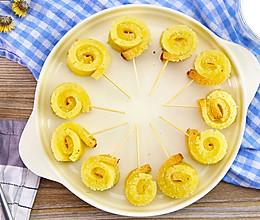 黄金糕   太阳猫早餐的做法