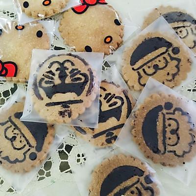 炼奶 饼干