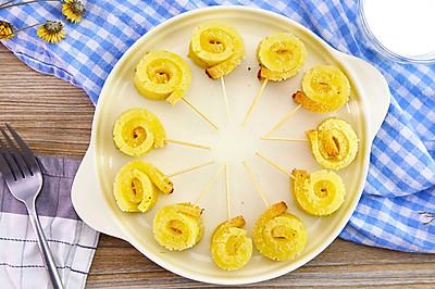 黄金糕 | 太阳猫早餐