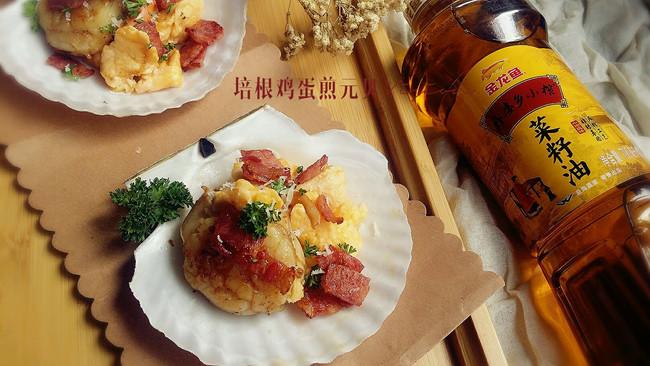培根鸡蛋香煎元贝#金龙鱼外婆乡小榨菜籽油 我要上春晚#的做法