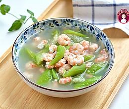 无油丝瓜虾仁汤的做法