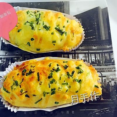 香䓤芝士火腿面包