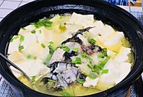喝汤就满足的豆腐鲫鱼汤的做法