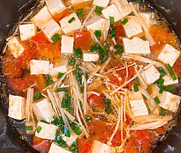 减脂餐 | 番茄豆腐菌菇汤的做法