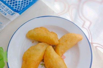 土豆沙拉角