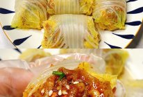解锁肥牛神仙吃法!香辣过瘾的白菜肥牛卷的做法