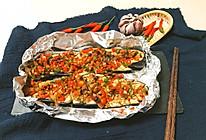 蒜香烤茄子#蒸派or烤派#的做法