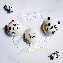 【芋泥包】熊猫扁扁
