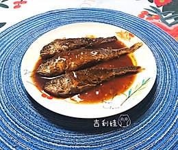 #鲜到鲜得舟山带鱼0元试吃#糖醋小黄鱼的做法